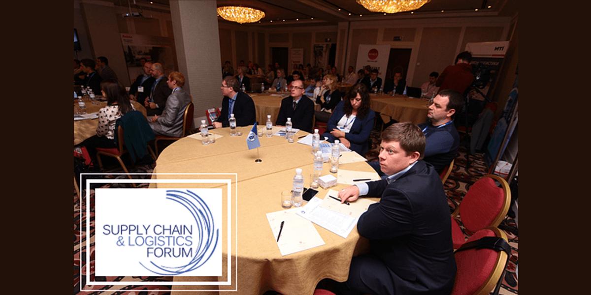 Система ABM Rinkai TMS была успешно представлена на 10th Supply Chain & Logistics Forum