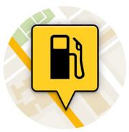 Учет расходов топлива и контроль заправок