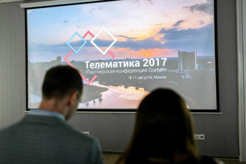 О результатах автоматизации логистики компании «Киевхлеб» на международной конференции «Телематика 2017»